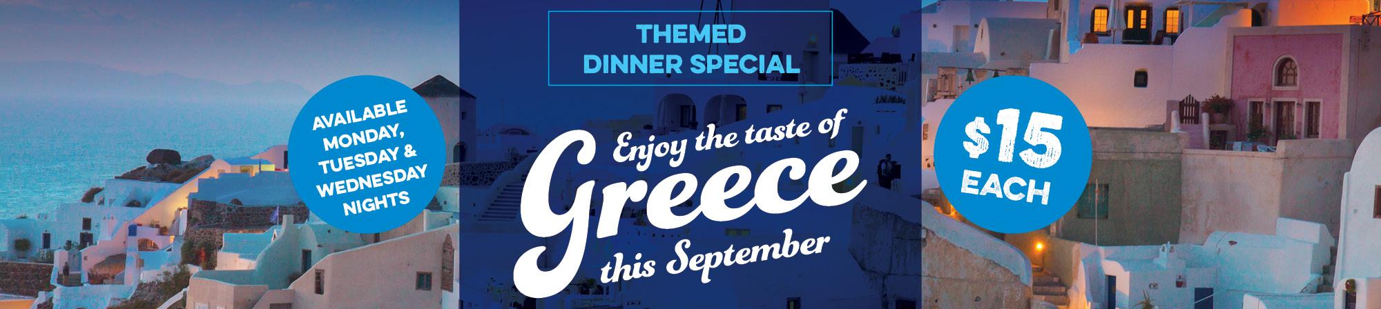 Maze-Monthly-Themed-Dinner_web-slide